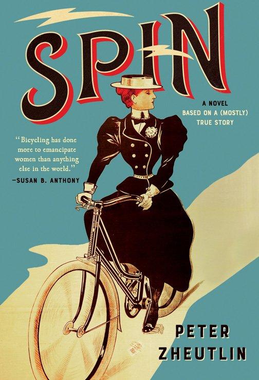 book-cover-spin-a-novel